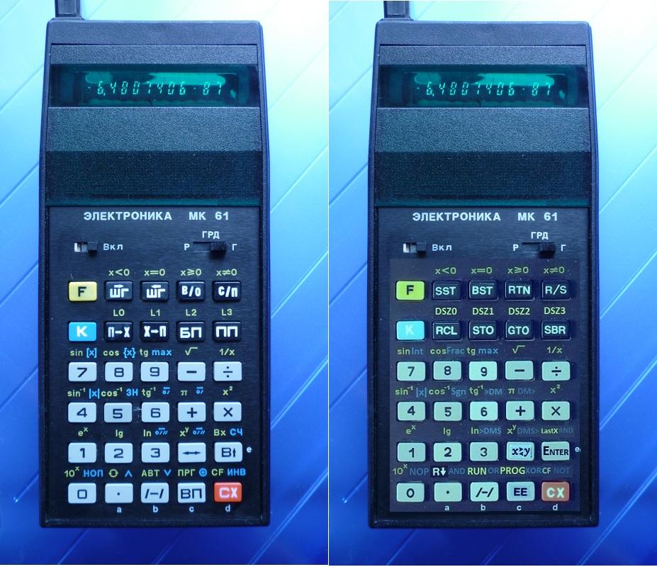 ELECTRONIKA-MK61