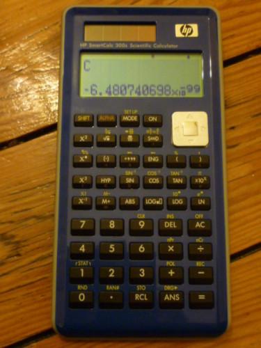 HP300S
