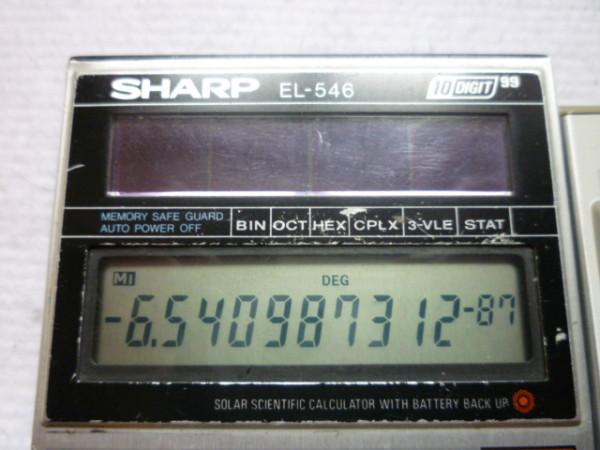 SHARP546ECRAN