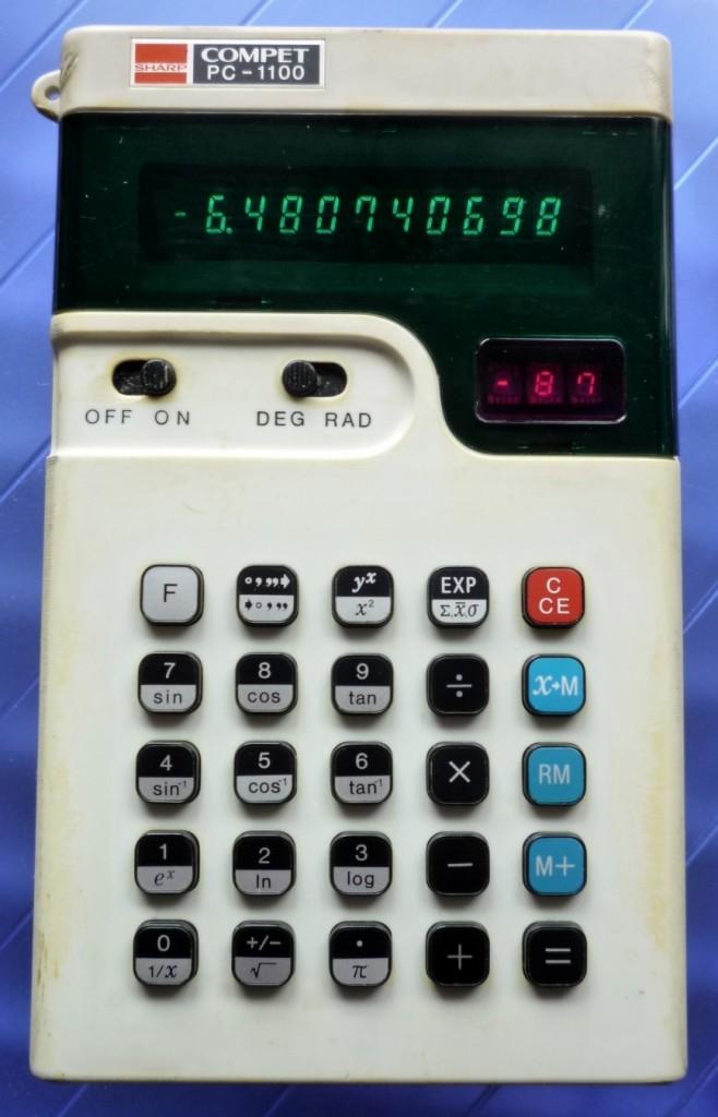 SHARP_PC-1100-0