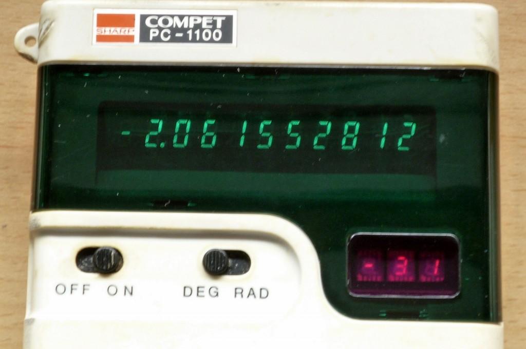 SHARP_PC-1100-4